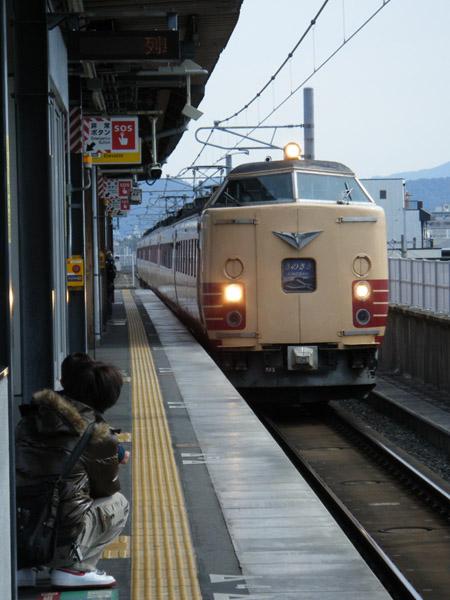 円町駅にて