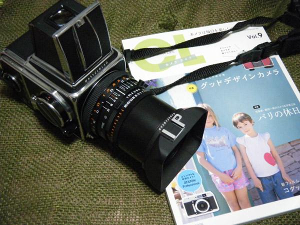 カメラ・ライフ9号