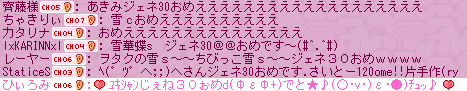 2008090405.png