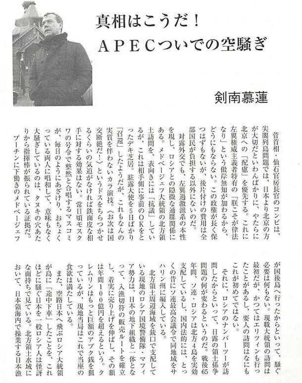 rosuke1-610x774.jpg