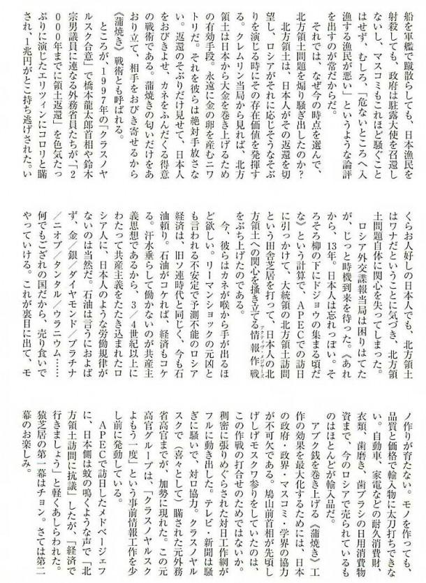 rosuke2-610x834.jpg
