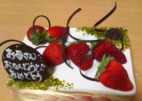 Birthday0814.jpg