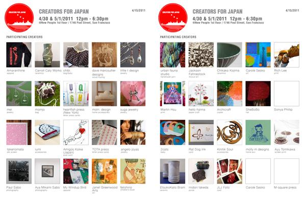 CFJ_artist-list-4.jpg