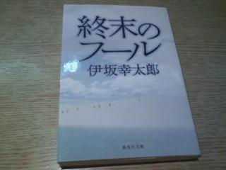 100517_01