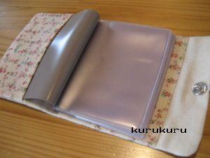 カードケース(中)