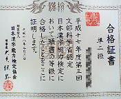 20060316170837