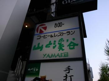 R0013331.jpg