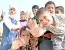 イラク人道復興支援活動