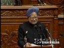 安倍前首相時にパール判事を取り上げたインドのシン首相の国会演説