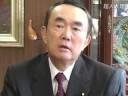 平沼赳夫氏の警鐘塾 「日台関係危機回避」