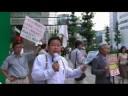 【桜井誠編】移民シンポジウムへの抗議行動!