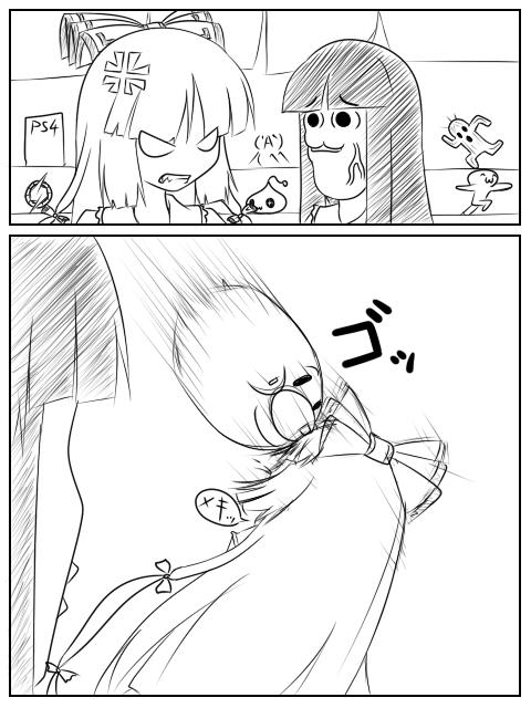リレー漫画2の2