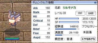 20061020214946.jpg