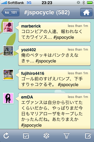 IMG_6004[1]