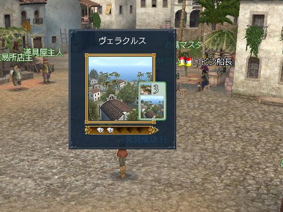 20061007222409.jpg