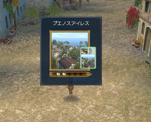 20061007224806.jpg