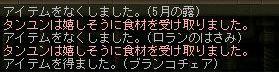 080817_05 - コピー (2)
