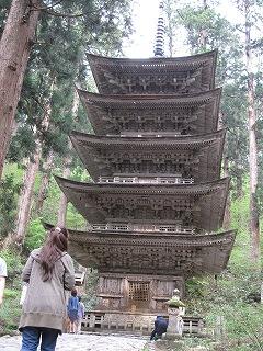 羽黒山・五重の塔