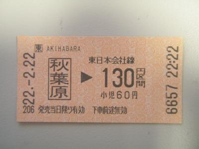 201002222.jpg