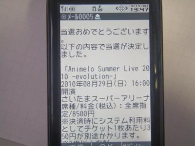 201003141.jpg