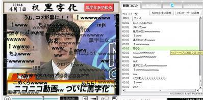 201004012.jpg