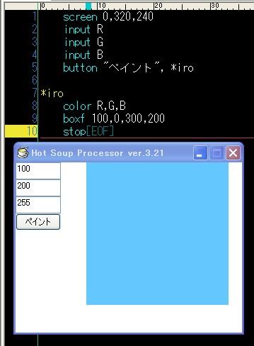 20100725_143521.jpg