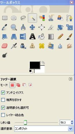20110223_094430.jpg