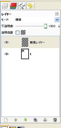 20120108_071751.jpg