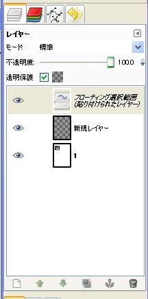 20120108_071831.jpg