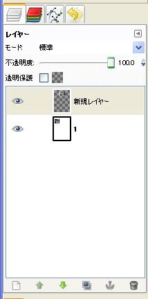 20120108_071854.jpg