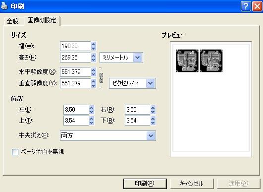 20120108_072043.jpg