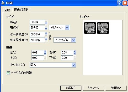 20120108_072148.jpg