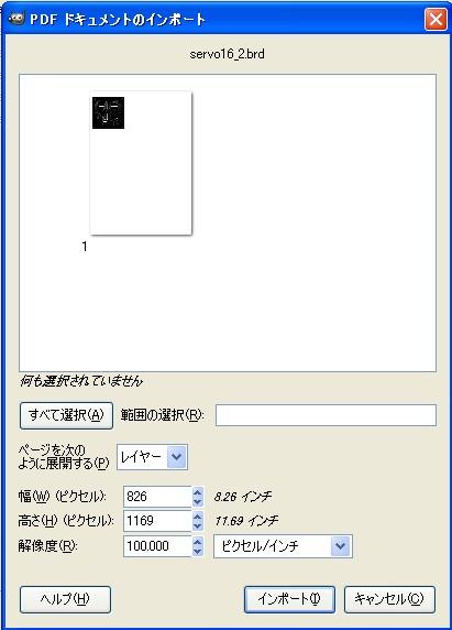 20120108_073024.jpg