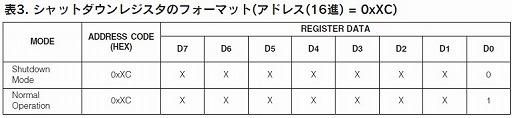 s-20100801_110004.jpg