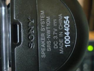 20080814214517