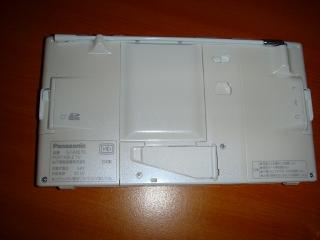 DSC02267.jpg