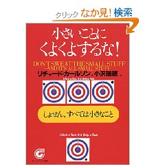 20081210_kuyokuyo.jpg