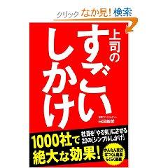20090224_jousi.jpg