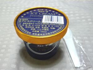 P1000081.jpg