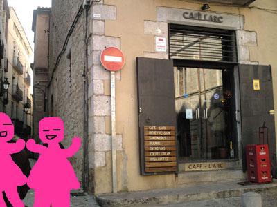 CAFE L'ARC