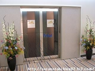 s-hongkong07-017.jpg