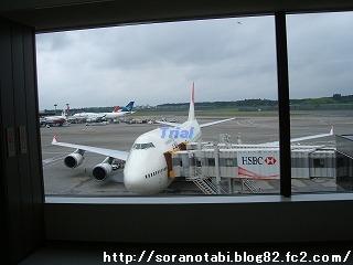 s-hongkong07-038.jpg