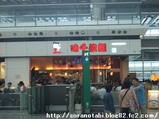 s-hongkong07-064.jpg