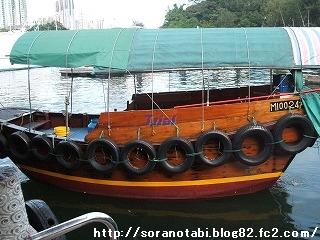 s-hongkong07-126.jpg