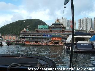s-hongkong07-131.jpg