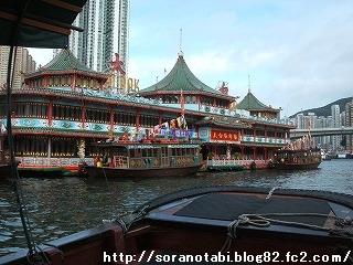 s-hongkong07-134.jpg