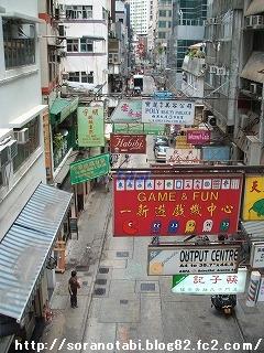 s-hongkong07-303.jpg