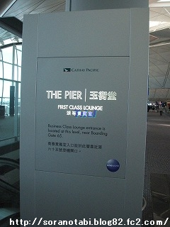 s-hongkong07-402.jpg