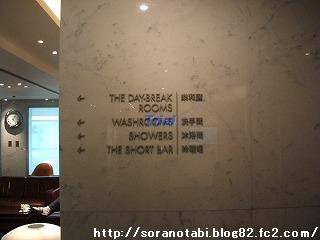 s-hongkong07-404.jpg