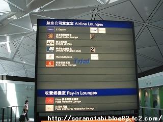 s-hongkong07-420.jpg